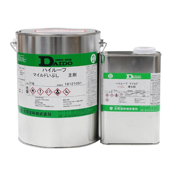 ハイルーフ マイルドいぶし 3.6kgセット(大同塗料/屋根/弱溶剤/2液型)