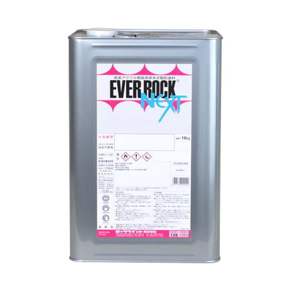 エバーロック ネクスト ホワイト 16kg (ロックペイント/油性/つや消し)