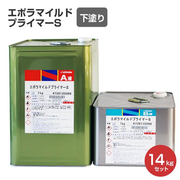 エポラマイルドプライマーS(2液型) 14kgセット (日本特殊塗料/油性/下塗り)