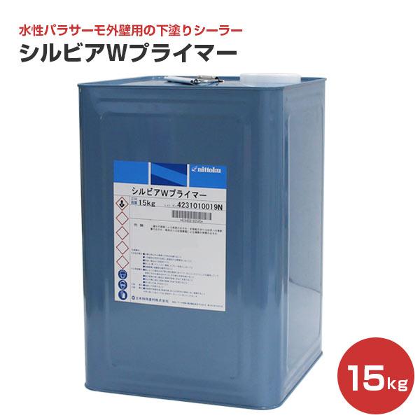 シルビアWプライマー 16kg(日本特殊塗料/下塗り/水性)