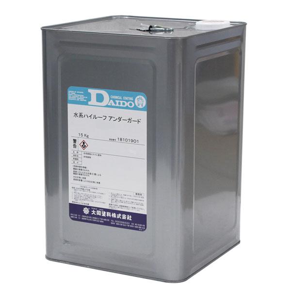 水系ハイルーフ アンダーガード 15kg (大同塗料/厚膜型素地調整材)