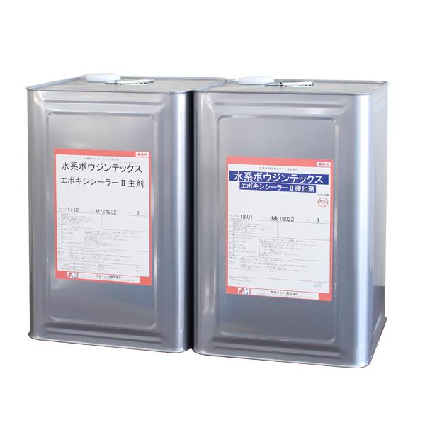 【送料無料】水系ボウジンテックスエポキシシーラーII 14kgセット(水谷ペイント/水性/2液型/下塗り/塗料)