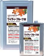 【送料無料】ワイティープルーフW 各色 16L (シリコーン系木材保護着色塗料/ABC商会)