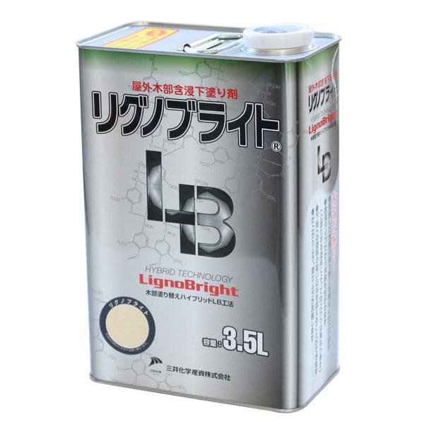 【送料無料】リグノブライト 14L(三井化学産資/ノンロット205N下塗り剤/明色/濃色/油性)