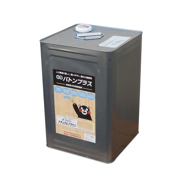 ウッドデッキ 塗料 【送料無料】水性バトンプラス 14kg (木部用塗料/木材保護塗料/VATON/大谷塗料)