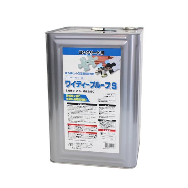 【送料無料】ワイティープルーフS 16L (紫外線カット型浸透性撥水剤/ABC商会)