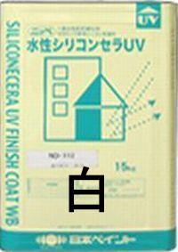 ニッペ 水性シリコンセラUV ホワイト 15Kg缶【1液 シリコン 艶有り 日本ペイント】