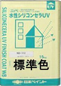 ニッペ 水性シリコンセラUV 標準色 15Kg缶【1液 シリコン 艶有り 日本ペイント】