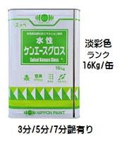 ニッペ 水性ケンエースグロス 日本塗料工業会淡彩色 3分/5分/7分艶有り 16Kg缶【1液 水性 艶調整品 日本ペイント】