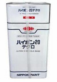 ニッペ ハイポン20デクロ 各色 (主剤+硬化剤)20Kgセット【2液 油性 エポキシ 下塗り 錆止め 日本ペイント】