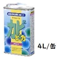 カビピカ(建物内外全般の防カビ保護剤) 4L【大塚刷毛製造(マルテー)】