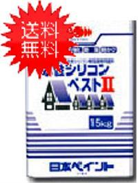【送料無料】ニッペ 水性シリコンベスト2  15kg