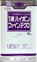 お気にいる さびに強く 乾きの速い一液変性エポキシ錆止め塗料 期間限定 送料無料 16kg ニッペ 定番から日本未入荷 ホワイト 1液ハイポンファインデクロ