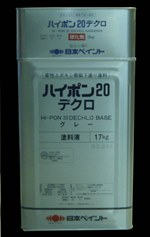 【送料無料】ニッペ ハイポン20デクロ 20kgセット