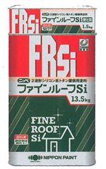 【送料無料】ニッペ ファインルーフSi 15kgセット