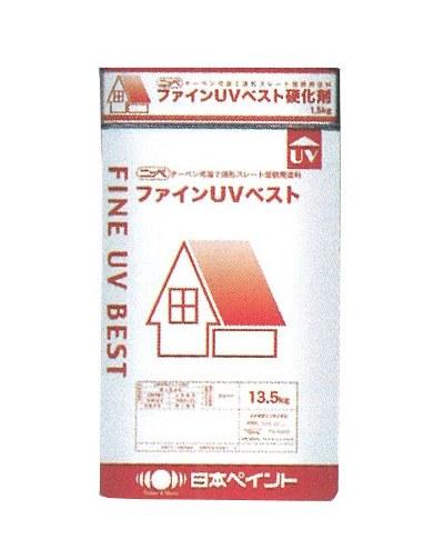 【送料無料】ニッペ ファインUVベスト  15kgセット 標準色