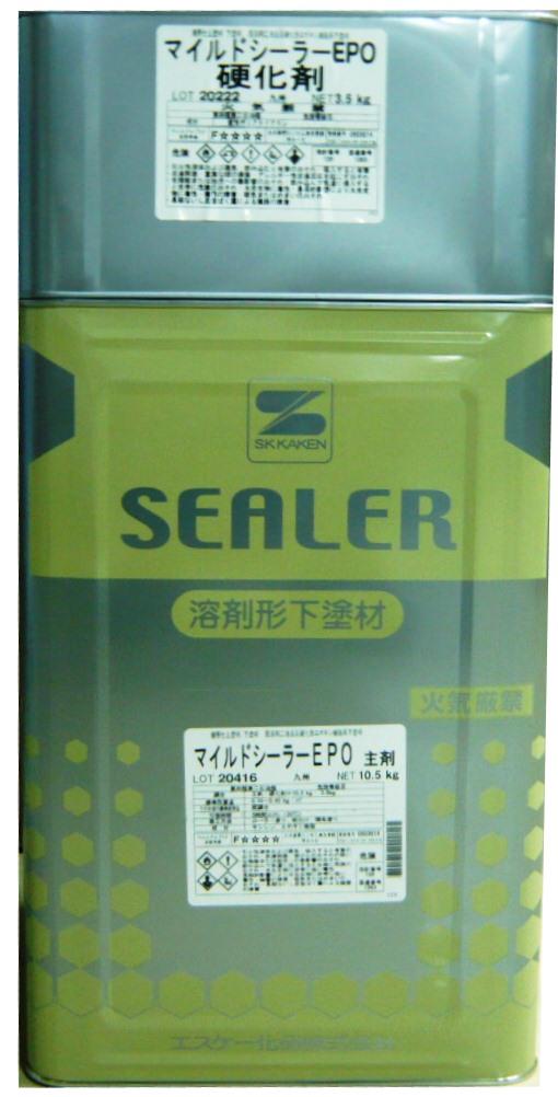 【送料無料】エスケー マイルドシーラーEPO 14kgセット