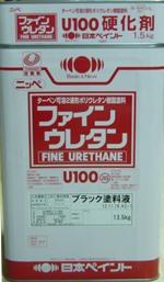 【送料無料】ニッペ ファインウレタンU-100 ブラック 15kgセット
