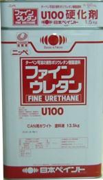 外壁・鉄部など新設・塗り替えと幅広く使用できます 【送料無料】ニッペ ファインウレタンU-100 3分艶有 中彩色(常備色) 15kgセット