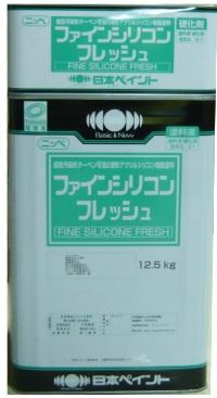 【送料無料】ニッペ ファインシリコンフレッシュ つや有 淡彩色 15kgセット