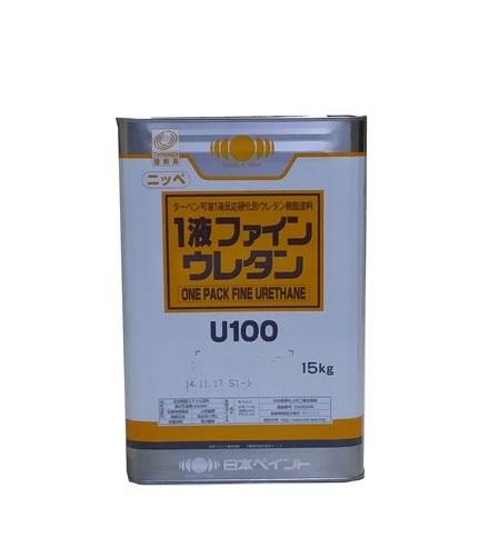 【送料無料】ニッペ 1液ファインウレタンU-100 チョコレート255 15kg