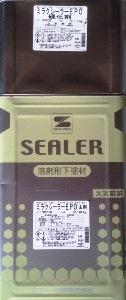 【送料無料】エスケー ミラクシーラーEPO 15kgセット