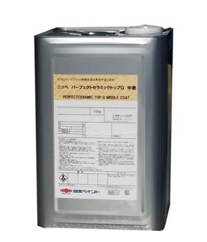水性2液形セラミックハイブリッド超高耐候超低汚染無機系塗料です。 【送料無料】ニッペ パーフェクトセラミックトップG中塗 淡彩色 15kg