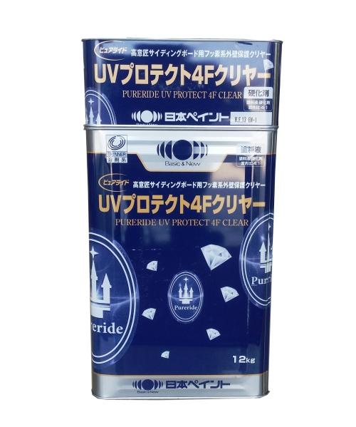 【送料無料】ニッペ ピュアライドUVプロテクト4Fクリヤー つや有り 15kgセット