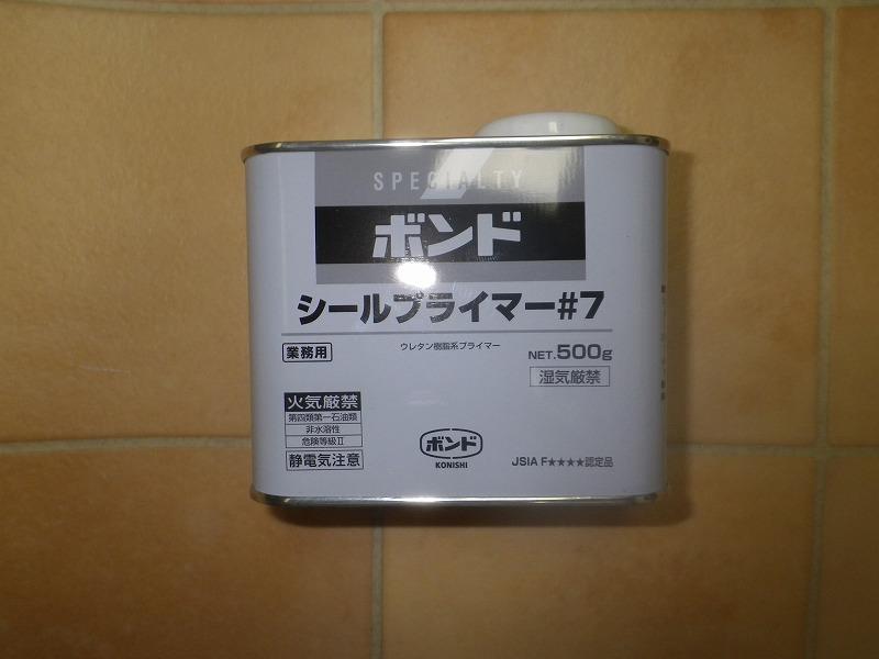 コニシ ボンド シールプライマー#7 500g 12缶セット