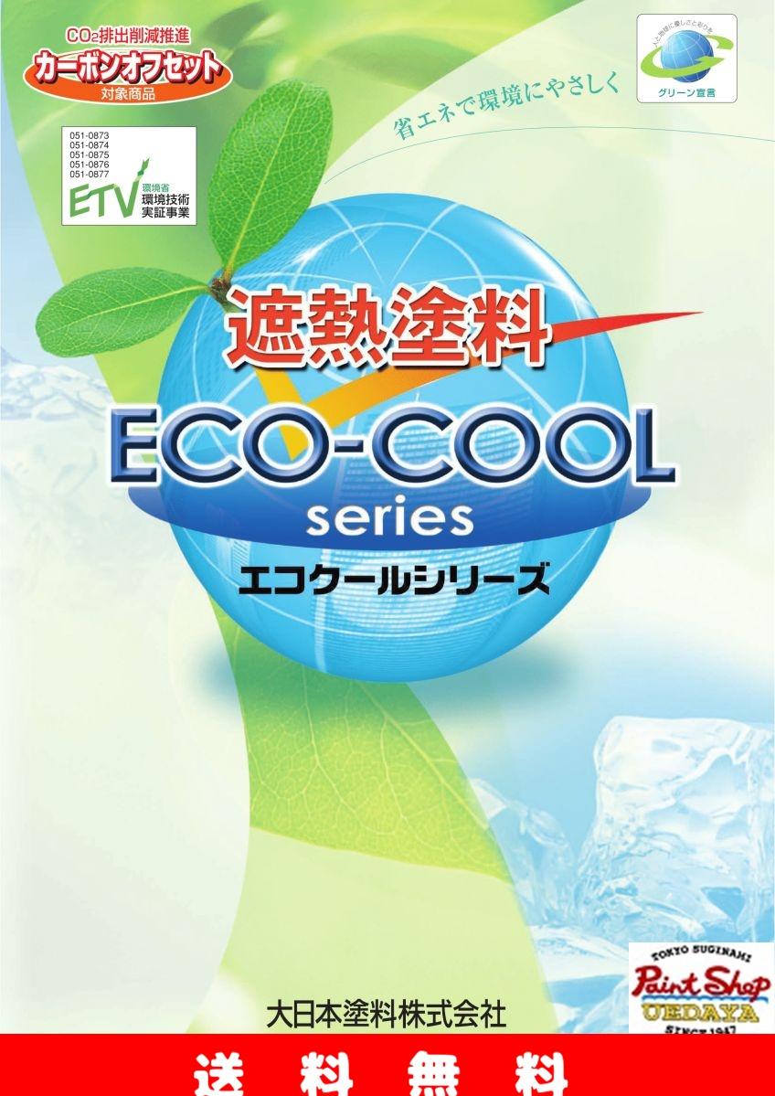 弱溶剤形シリコン樹脂系遮熱塗料 送料無料 店内全品対象 エコクールマイルドSi 15kgセット 艶あり 屋根用色 ≪大日本塗料≫ ECOファインブラック 迅速な対応で商品をお届け致します