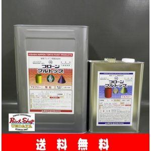 【送料無料】 フローンフルトップ  15kgセット ≪東日本塗料≫