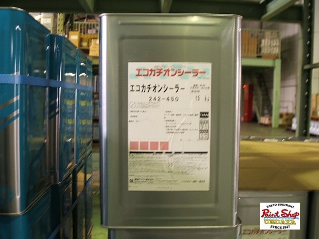 【送料無料】 エコカチオンシーラー ≪関西ペイント≫