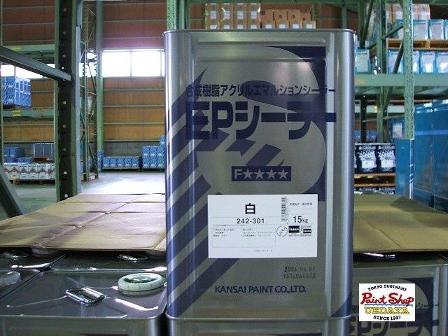 【送料無料】 EPシーラー 白 15kg ≪関西ペイント≫