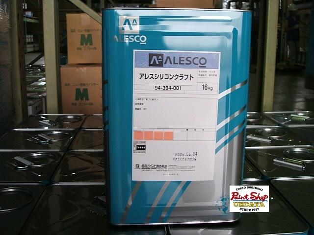 【送料無料】 アレス シリコンクラフト 16kg  関西ペイント