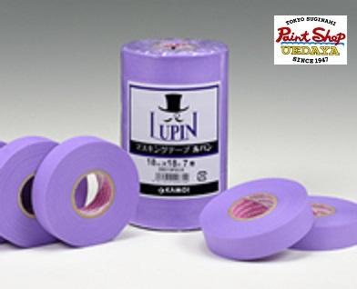 建築塗装用マスキングテープ 買い物 上質 送料無料 カモ井 LUPIN ルパン 18mm×18m 42巻入り マスキングテープ