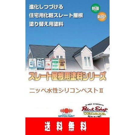 【送料無料】水性シリコンベスト 2 15Kg 各色 ≪日本ペイント≫