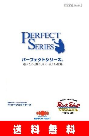 【送料無料】パーフェクトサーフ 15kg ≪日本ペイント≫