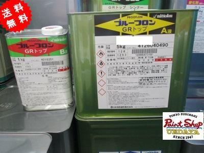 【送料無料】 プルーフロンGRトップ 特注色 ライトブラウン 6kgセット  ≪日本特殊塗料≫