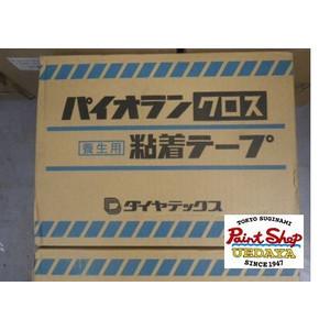 ≪送料無料≫パイオランテープ 50mm×25m 30巻入り Y-09-GR グリーン