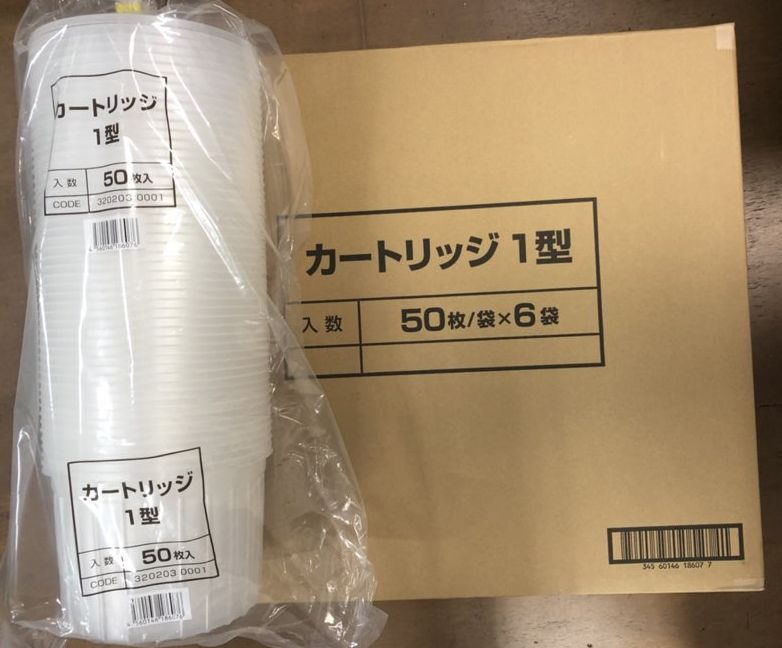 ≪送料無料≫ ≪送料無料≫ 下げ缶用カートリッジ 6袋セット 1型 (I型) (内容器) 50枚入り 6袋セット 50枚入り (300枚入り), 4U clothing カジュアル&ブランド:5c6a3511 --- makeitinfiji.com