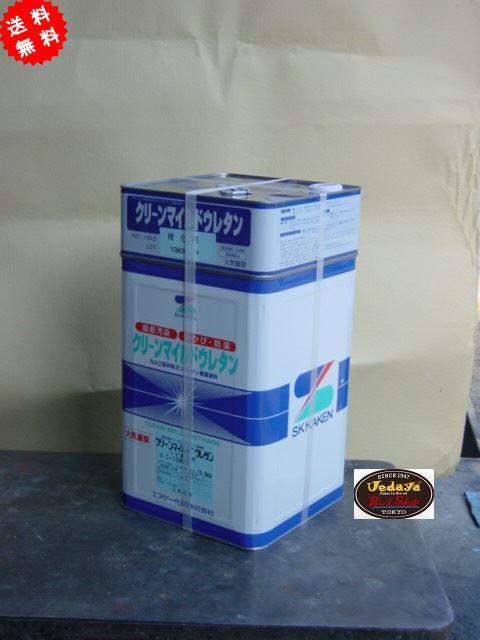 【送料無料】クリーンマイルドウレタン 15Kセット バイオレット  ≪エスケー化研≫