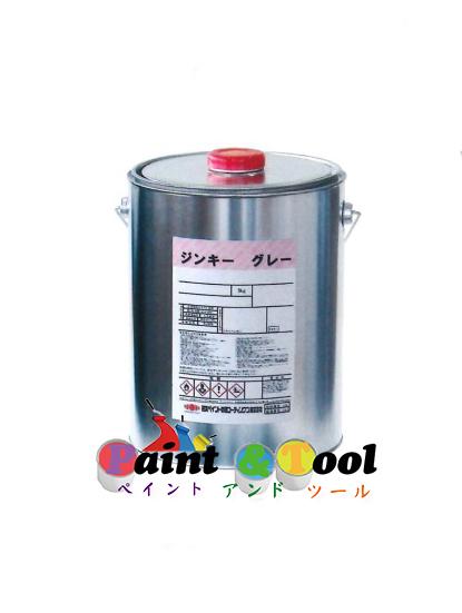 高濃度亜鉛末塗料 ジンキーグレー スタンダードグレー 5kg 【日本ペイント防食コーティングス】
