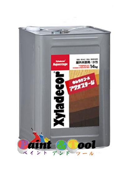 キシラデコールアクオステージ #405カスタニ 14kg【大阪ガスケミカル株式会社】