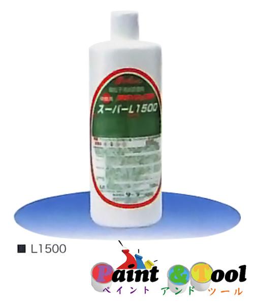 ソーラー L1500 研磨・仕上用 容量 700ml 6本入×2 ツウィンクルスーパー Lシリーズ 【ソーラー】