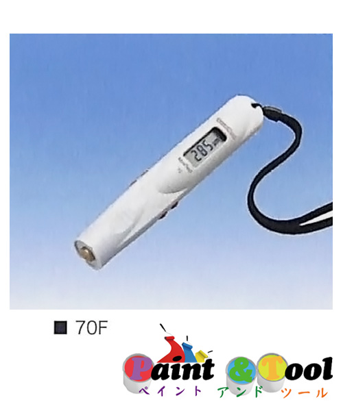 ソーラー 70F 磁性金属用 膜厚測定器ミニテスト 【ソーラー】
