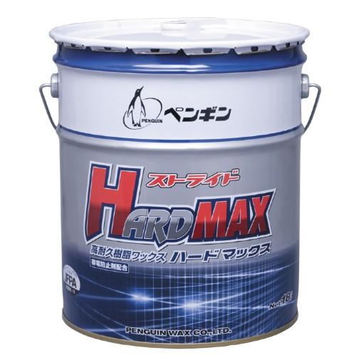 工場・倉庫用 ストライド ハードマックス 18L 【ペンギンワックス株式会社】