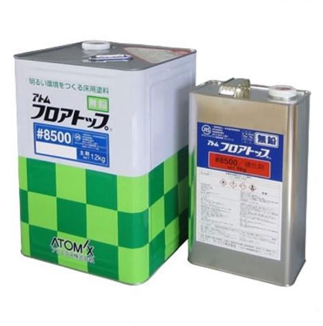 高級床用 フロアトップ#8500 16kgセット(主剤14kg、硬化剤2kg)各色【アトミクス株式会社】