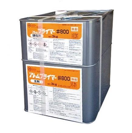 二液型エポキシ系プライマー プライマー800 6kgセット(主剤3kg 硬化剤3kg) 【アトミクス株式会社】