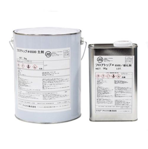 高級床用 フロアトップ#8500 4kgセット 各色【アトミクス株式会社】