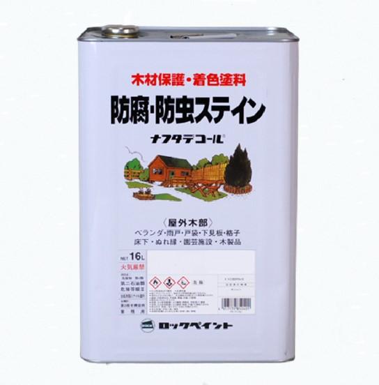 ナフタデコール 防腐・防虫ステイン エボニー 16L【ロックペイント】